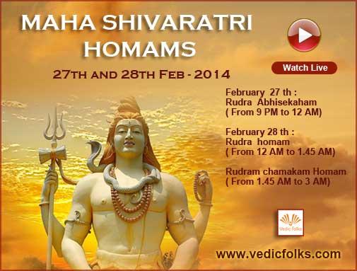 mahasivarathri_homams_flash_banner