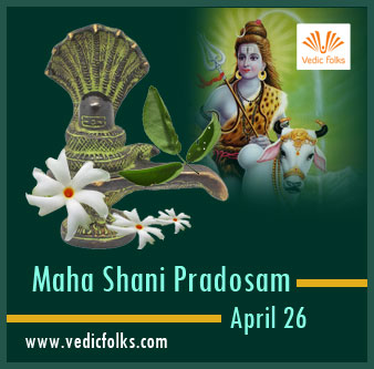 Maha Shani Pradosam
