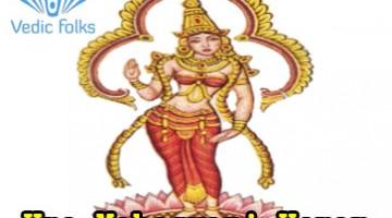Uma Maheswari Homam