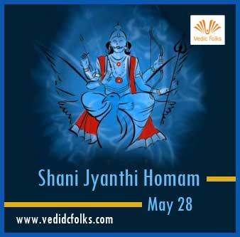 shani-jayathi-web (1)