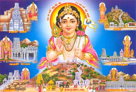 sri_vairavel_murugan