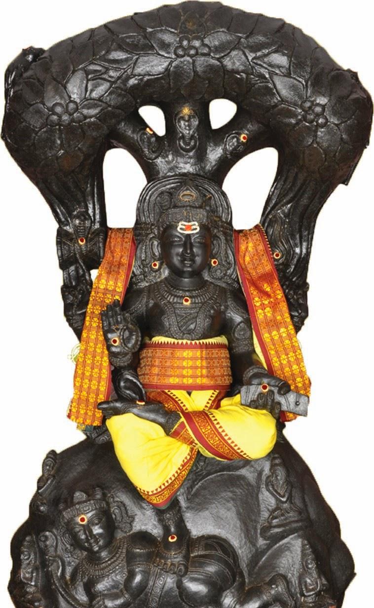 Guru Bhagavan