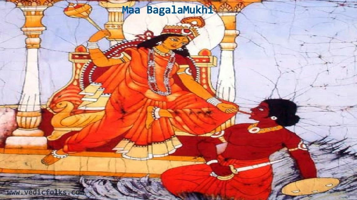 Baglamukhi Homam