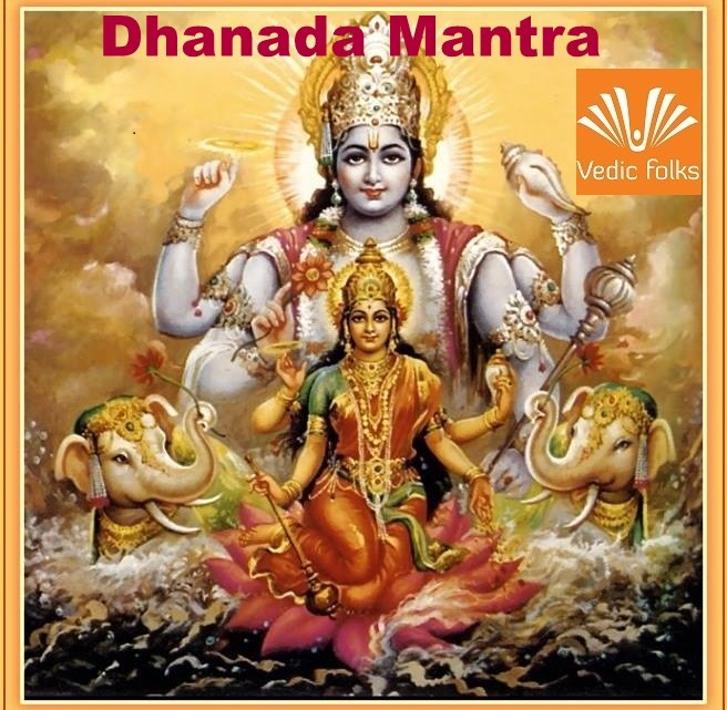 dhanada mantra