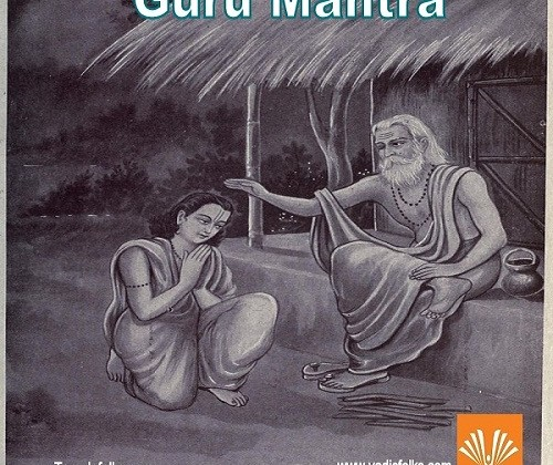 Guru Mantra - Vedicfolks Blog