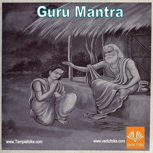 Guru Mantra - Vedicfolks Blog