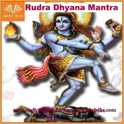 Rudra Dhyana Mantra - Vedicfolks Blog