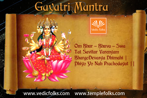 Gayatri Mantra - vedicfolks Blog