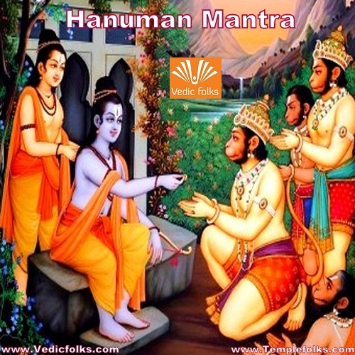 Hanuman Mantra - Vedicfolks Blog