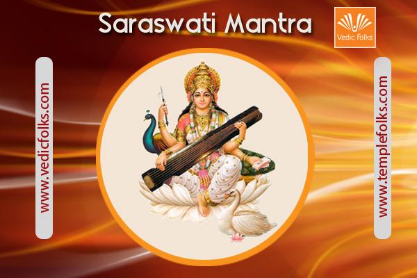 Saraswati Mantra - Vedicfolks