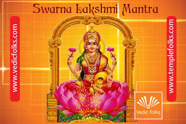 Swarna Lakshmi Mantra - Vedicfolks