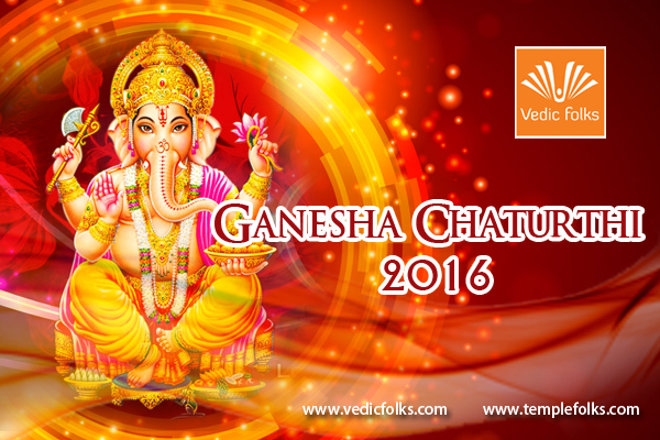 Ganesha Chaturthi 2016