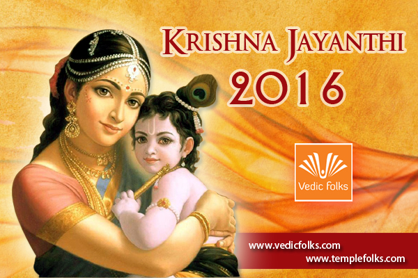 Krishna Jayanthi 2016 Spl