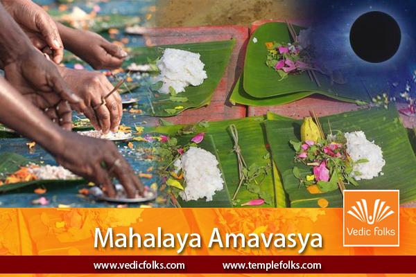 Mahalaya Amavasya Tharpanam