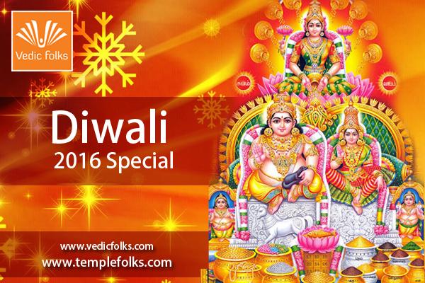Diwali Puja 2016
