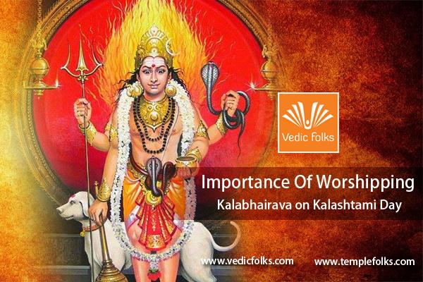 Kalabhairava Homam