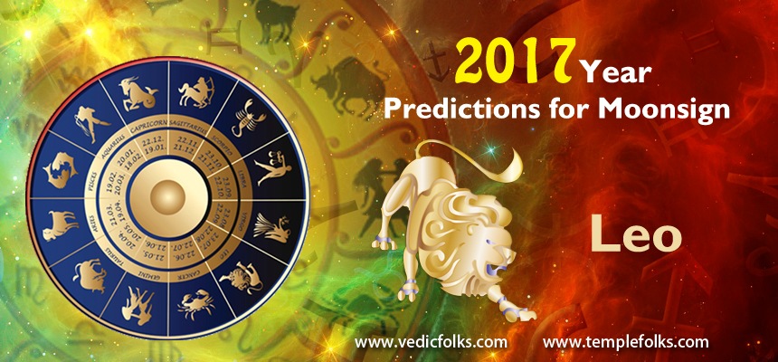 leo horoscope 2017