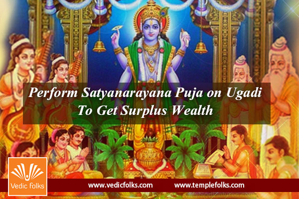 Satyanarayana Pooja & Homam