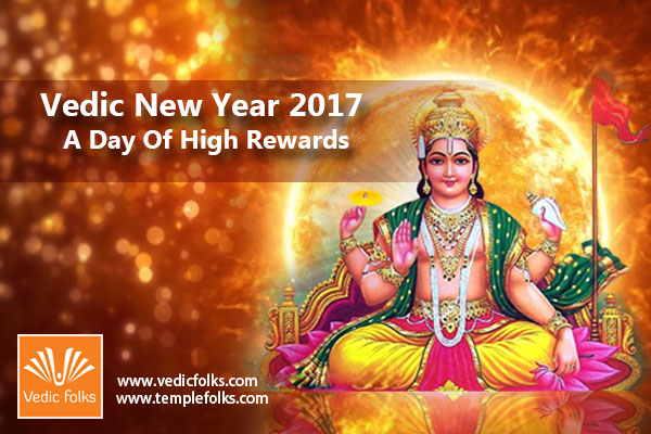 Vedic New Year 2017