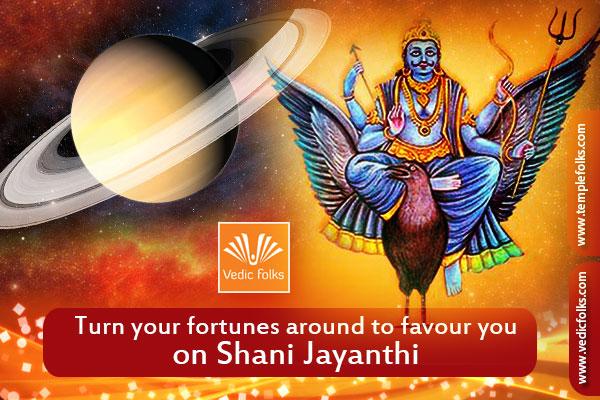 Shani Jayanthi
