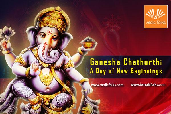 Ganesha Chathurthi 2017