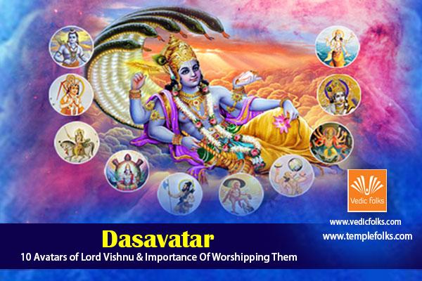 Dashavatar Homam