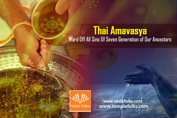 Thai Amavasai