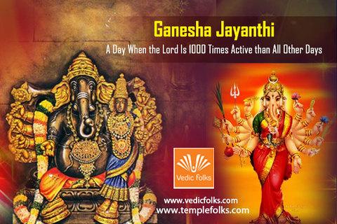 Ganesha Jayanthi