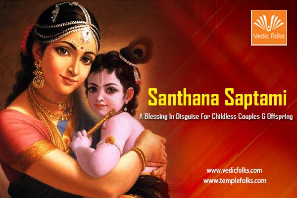 Santhana Saptami