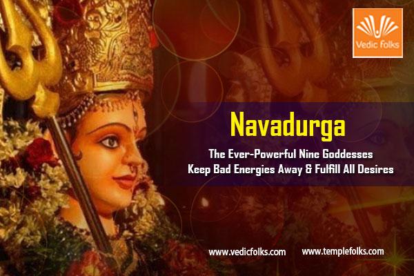 NavaDurga