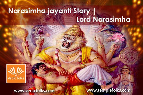 Narasimha Jayanthi Story