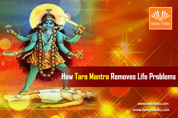 How Tara Mantra Removes Life Problems
