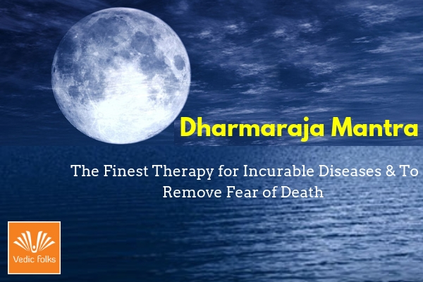Mantra To Cure Incurable Diseases