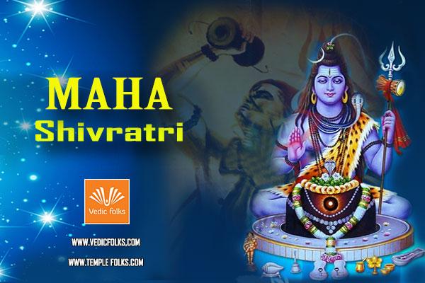 Maha Shivratri Blog image