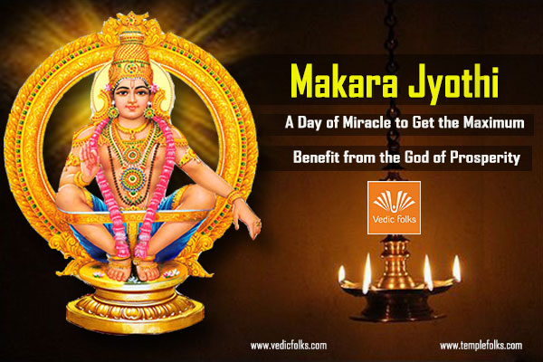 Makara-jyothi-special-