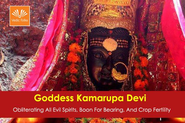 Kamaruba Devi