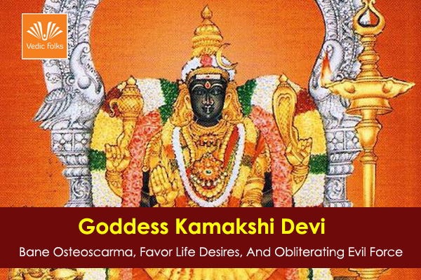 Kamatchi Devi