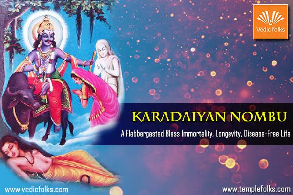 Karadiyan-Nombu-Blog-Image-600x400