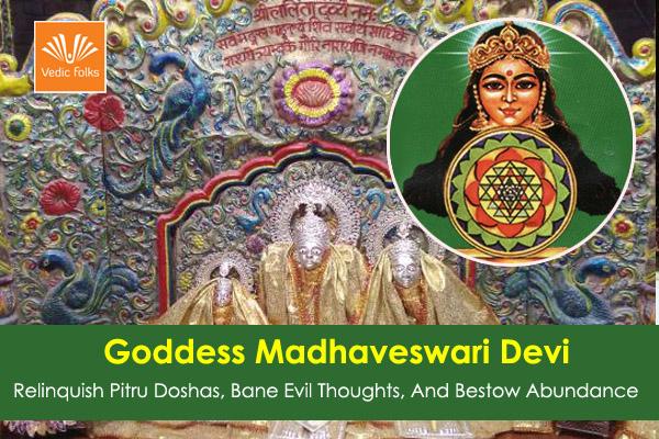 Madheswari Temple