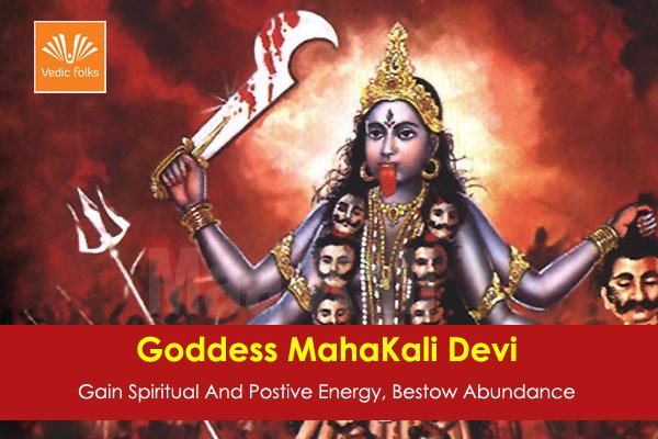 MahaKali Devi