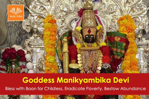 Manikyambika Devi