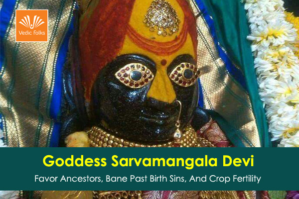 Sarvamangala Devi