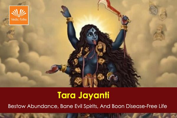 Tara Jayanthi