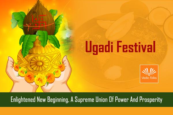Ugadi Festival Blog Banner