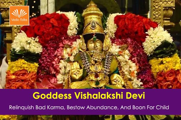 Vishalakshi Devi