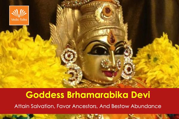 Brhamarabika Devi