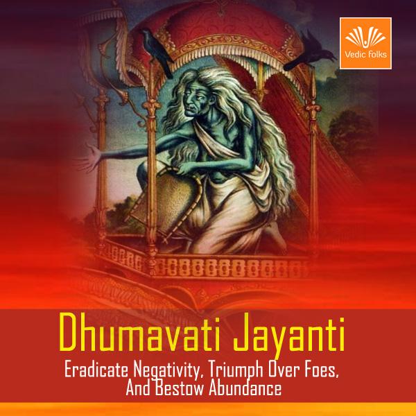 Dumavati Jayanthi