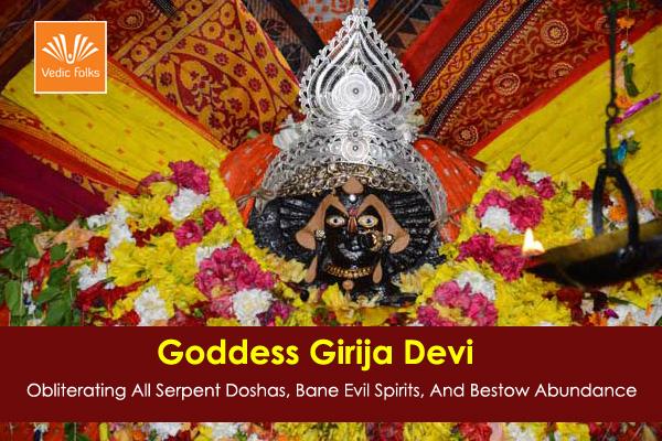 Girijia Devi