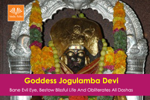 Goddess Jogulamba Devi