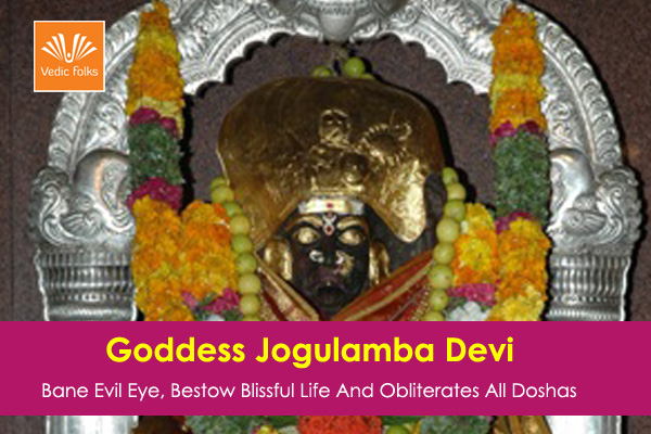 Goddess Jogulamba Devi
